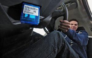 Veilig Rijden Verzekering